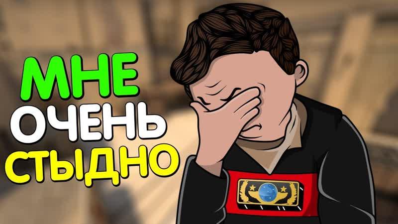 Dmitriy Landstop КУПИЛ ЧИТ ЗА 55р _ CS_GO