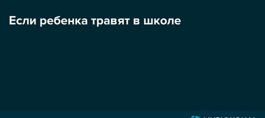 Попка Глафиры Тархановой – Цвет Пламени (2010)