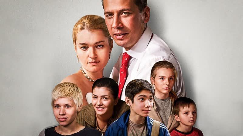 СЕМЕЙНЫЙ ДОМ 2010 6 серия