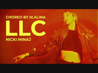 Llc - nicki minaj   dance-cool   choreo by m.alina