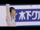 2015 GPF Yuzuru Hanyu FS Евроспорт