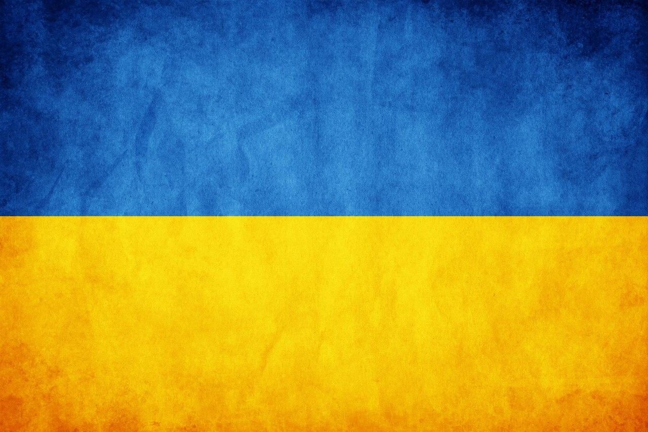 Флаг Украины, биатлон
