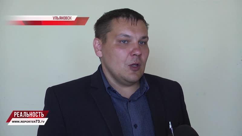 Фёдор Мелёхин об отравлении в Новоульяновске