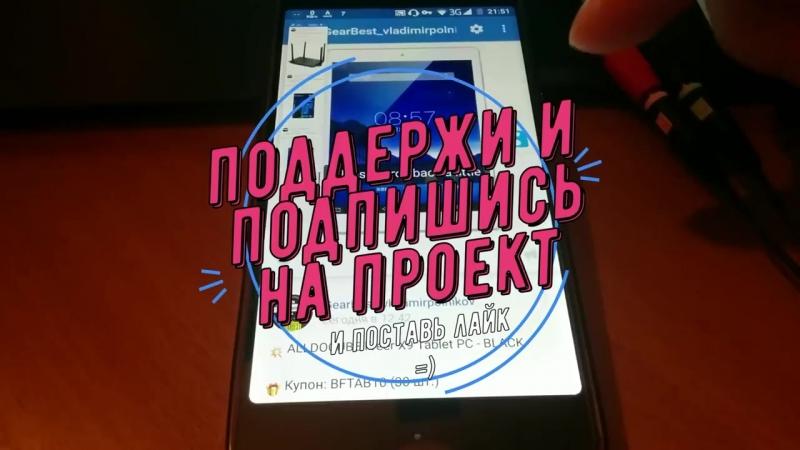 Vladimirpolnikov Как делать длинные скриншоты на Android