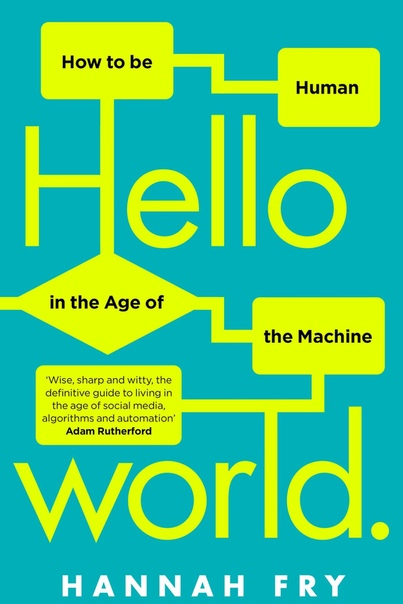 Hello World How to be Human in the Age of the Machine