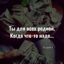 Фотоальбом Сергея Кириченко