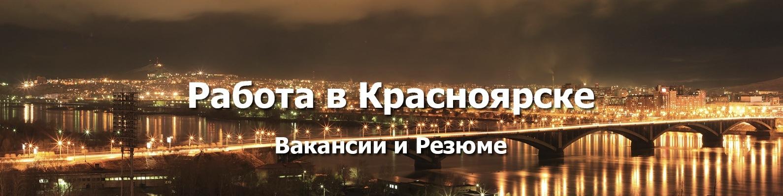 Работа бухгалтера удаленно вакансии иркутск autodesk inventor freelance
