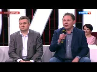 Андрей малахов. прямой эфир tiens мошенники #секта