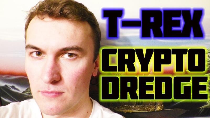 T REX 0.8.4 CRYPTODREDGE 0.13.0
