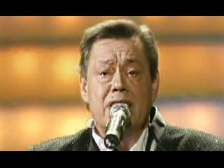 Кленовый лист - Николай Караченцов 2005 (М. Дунаевский - Л. Дербенев)