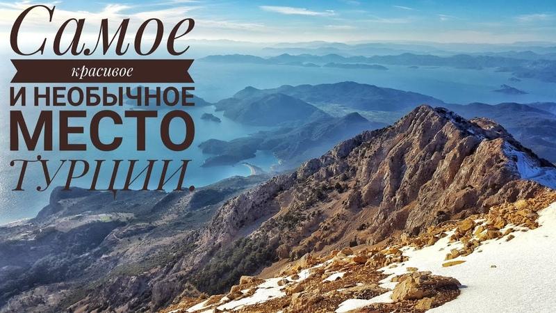 Самое красивое место в Турции Фетхие г Бабадаг