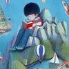 Книжная Реальность – фестиваль-путешествие