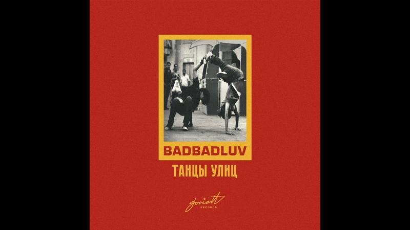BADBADLUV 5 09