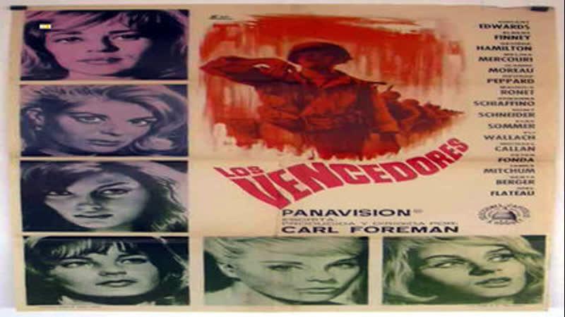 Cine clásico Los Vencedores 1963 Español