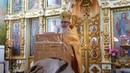 Архимандрит Иоанн Луговских Проповедь на Неделю 1 ю по Пятидесятнице Всех Святых 26 июня 2016 года