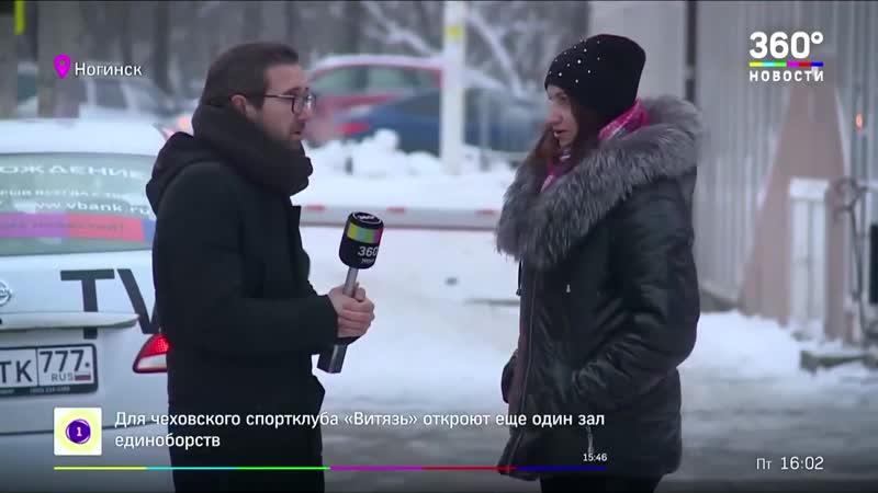 Таксист высадил на трассе певицу Виалику из Ногинска.
