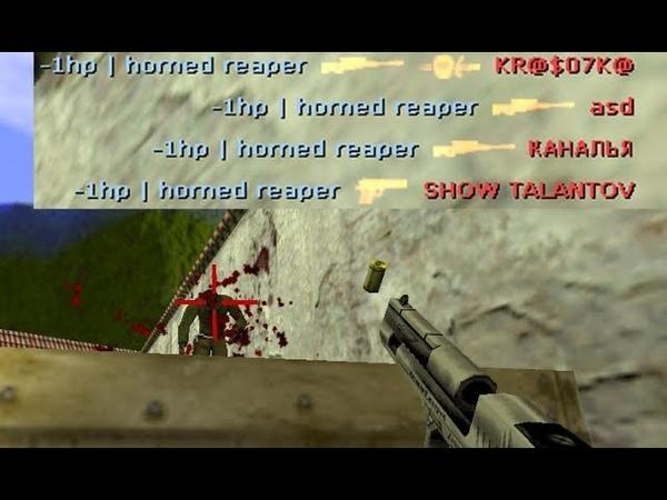 Counter Strike Frag movie Ace's 5 Лучшие эйсы 5 Fustcup Fragarena