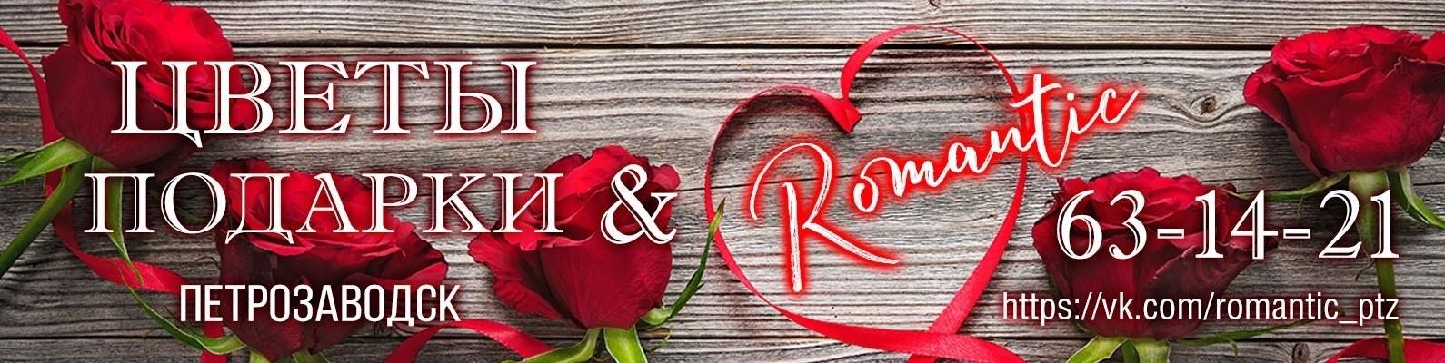 Магазины цветы петрозаводск адреса, интернет магазин растений распродажа