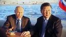 После просмотра этого ролика у меня сложилось мнение что Путин знает пророчества о нападении Китая чувствуется страх в его поведении словах лобызании заигрывание перед китайским драконом в лице Си Цзиньпина перед нападением Агония уходящеё мирной эп