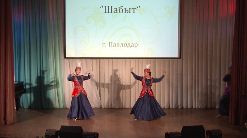 Отчетный концерт факультета НХТ ЮУрГГПУ