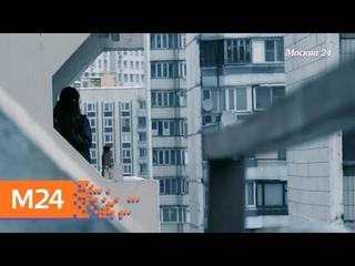 Большой куш: киллер - Москва 24