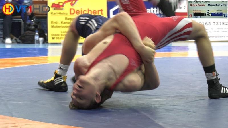 RINGEN Deutsche Meisterschaft 2017 Cadets Greco 58kg GOLD