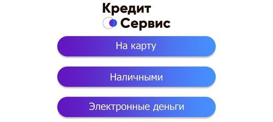 beri ru займ деньги в долг воронеж
