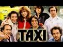 Такси Taxi (05 сезон 19 серия) (1978)