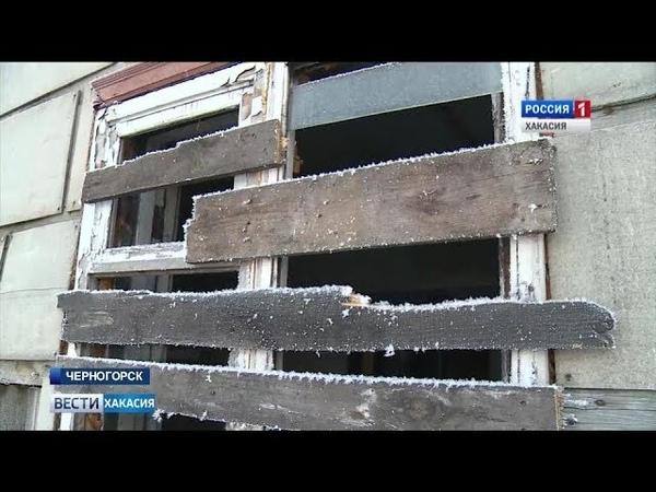 Как жить в аварийном доме знают черногорцы 28 01 2019