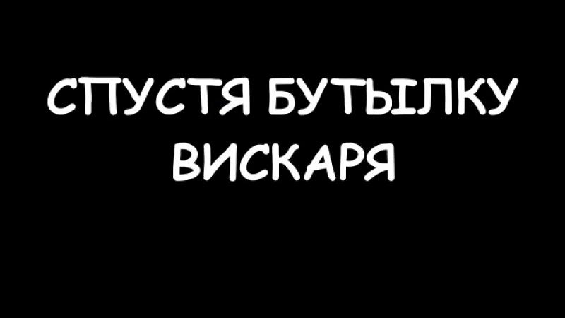 Деревенские традиции Мульт Консервы 360p mp4