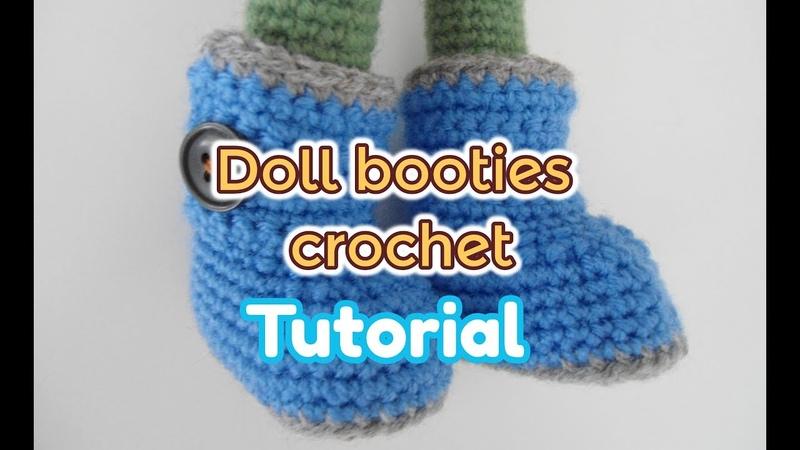 Tilda doll booties crochet