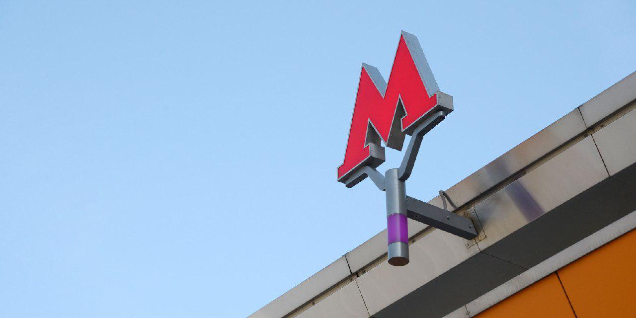 Кассы на станции метро «Жулебино» теперь работают с пяти утра