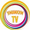 Умникум.TV