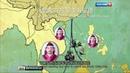 Вести в 20:00 • Китай не согласен с решением гаагского суда по Южно-Китайскому морю