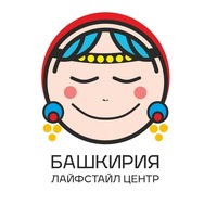 Логотип Башкирия лайфстайл центр ' Уфа