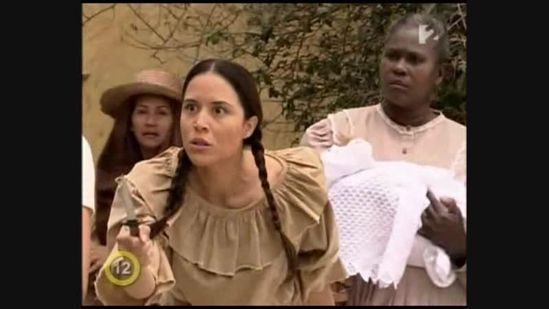 Зорро Шпага и роза Zorro La Espada y La Rosa 2007 105 серия 2