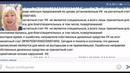 Ура ЖКХ управляйку наказали штрафом в Ставрополе граждане СССР шаблон под видео