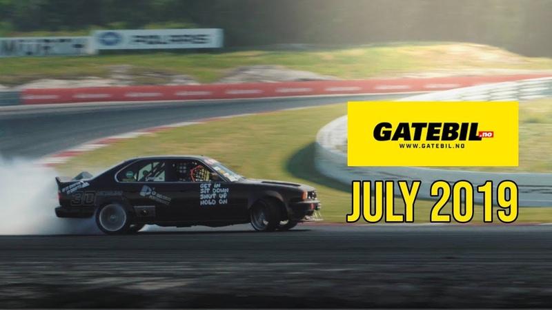 GATEBIL WAR ZONE - July 2019