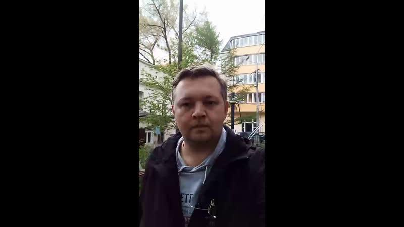 Vnukfilm 13 лет голиковский 3 мая