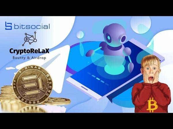🚀 BitSocial Заработок в интернете без вложений 💰 Заработок на телефоне EDC баунти airdrop майнинг