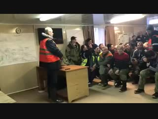 """Почти 80 сотрудников структуры """"Золота Камчатки"""" не вышли на работу из-за условий труда (низких зарплат)"""