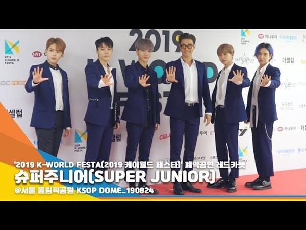 슈퍼주니어(SUPER JUNIOR) '엘프 심장 저격하는 김종운 생일 소감' (K-WORLD FESTA) [NewsenTV]