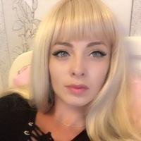Настя Фёдорова
