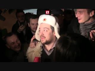 Эрик Давидыч вышел из СИЗО
