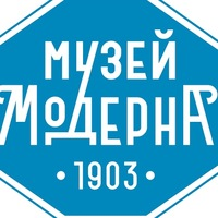 Логотип Музей Модерна