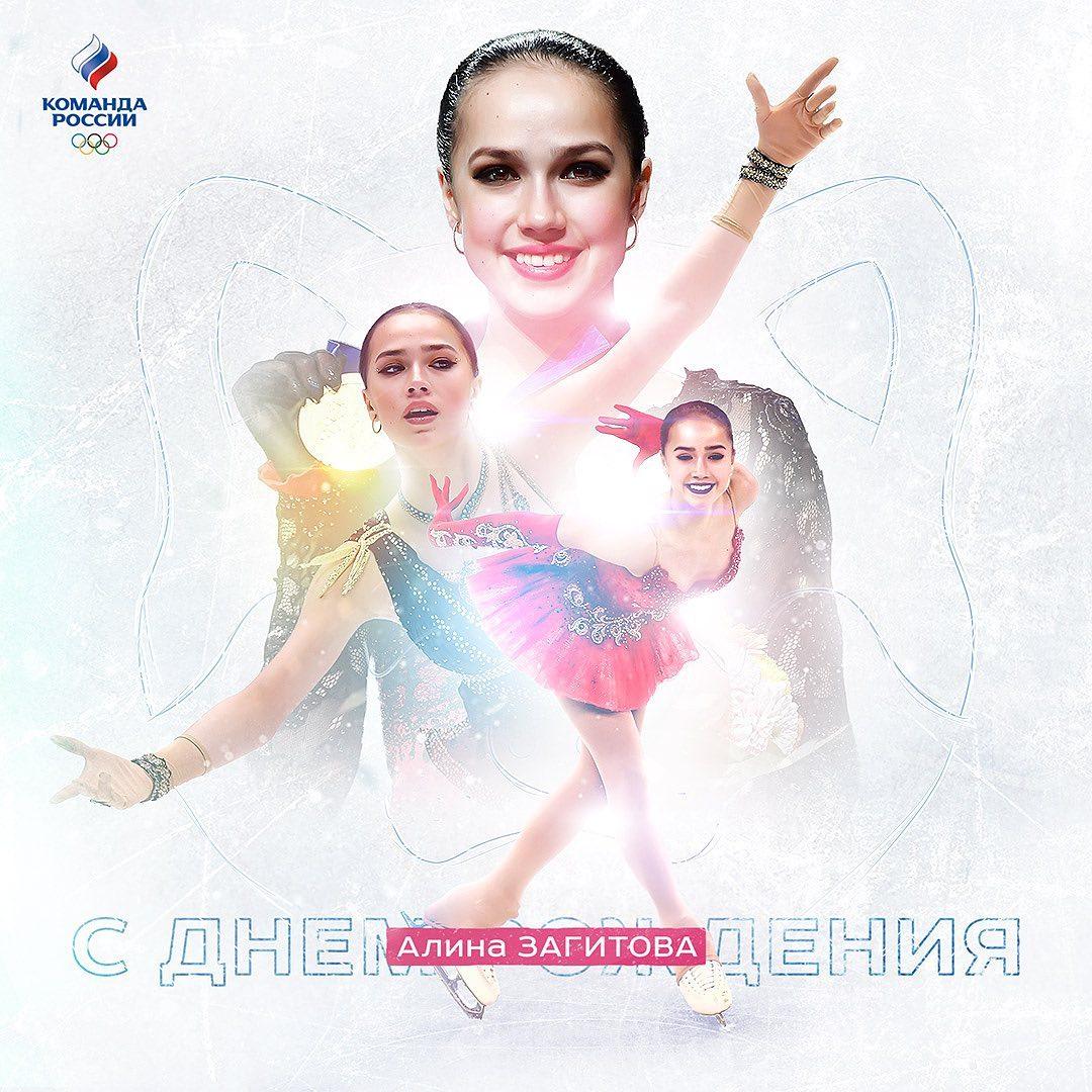 Алина Ильназовна Загитова-3 | Олимпийская чемпионка - Страница 7 MGvu-vsoECY