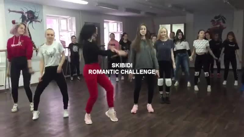 SKIBIDI CHALLENGE (ROMANTIC EDITION) / MILLENIUM Киров