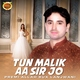 Premi Allah Bux Lanjwani - Manra Kare Tho Bhali