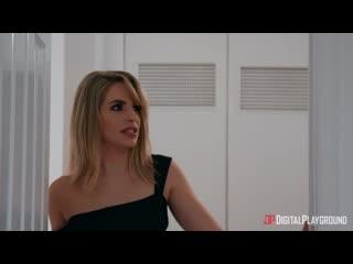 Kimmy Granger [порно, HD 1080, секс, POVD, Brazzers, +18, home, шлюха, домашнее, big ass, sex, минет, New Porn, Big Tits]