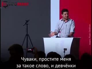 Если бы собчак или навальный стали президентом